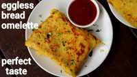 eggless bread omelette recipe | ब्रेड आमलेट बिना अंडा | vegetarian omelette | no egg omelette
