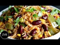 Mexican Rice Recipe | One Pot Meal | Easy Mexican Rice | Veg Rice Recipe – Indian Vegetarian Recipe
