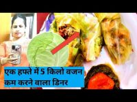 Dinner recipe for weight lose vegetarian Indian | Healthy dinner ideas | cabbage role recipe