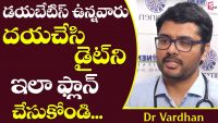 What is a good meal plan for a diabetic? Dr Vardhan