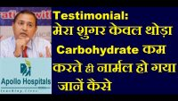 Low Carb diet indian for diabetes in Hindi | low carbohydrate food list in Hindi |Best Low Carb Diet