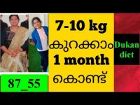 Dukan diet#high protein low carb diet#reduce upto 10kg with in a month